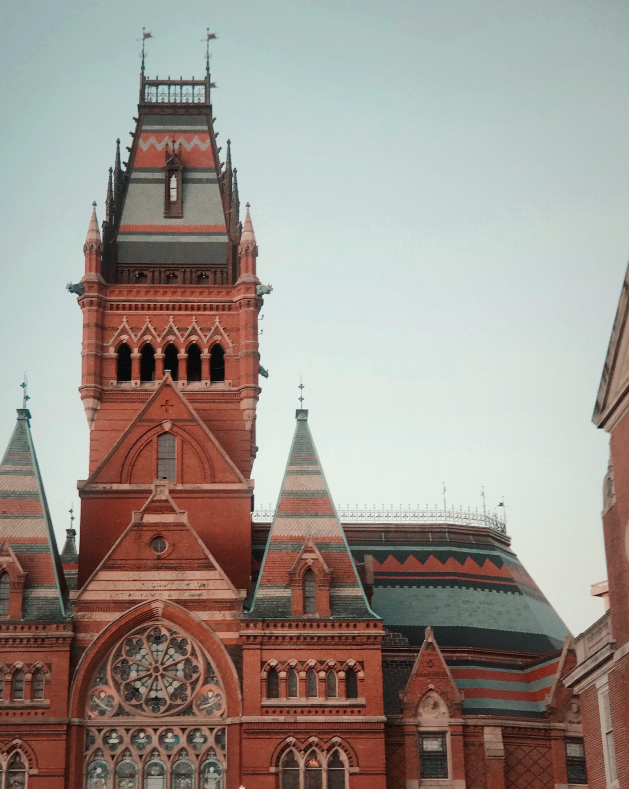 Photo of Memorial Hall at Harvard University